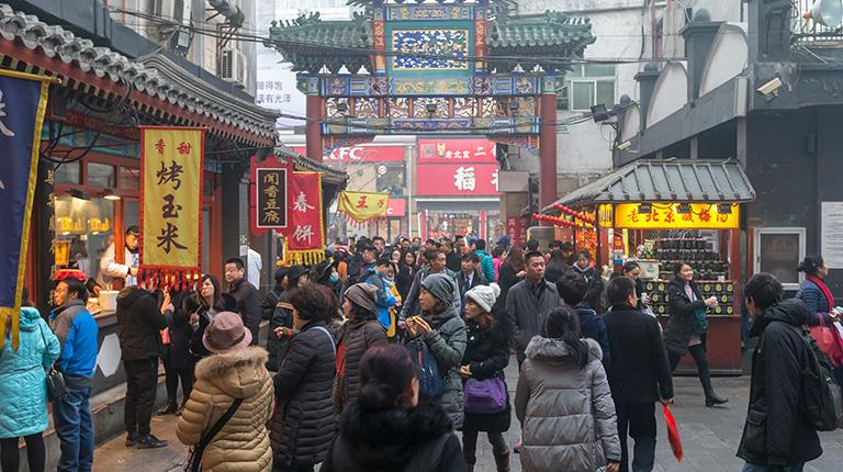 Beijing, where China recently launched an alliance aimed at addressing rare diseases