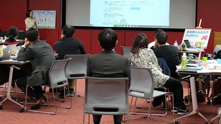 Hemophilia Health Care Hackathon in Tokyo recently hosted by CSL Behring Japan