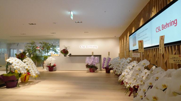 New CSL Behring office in Japan