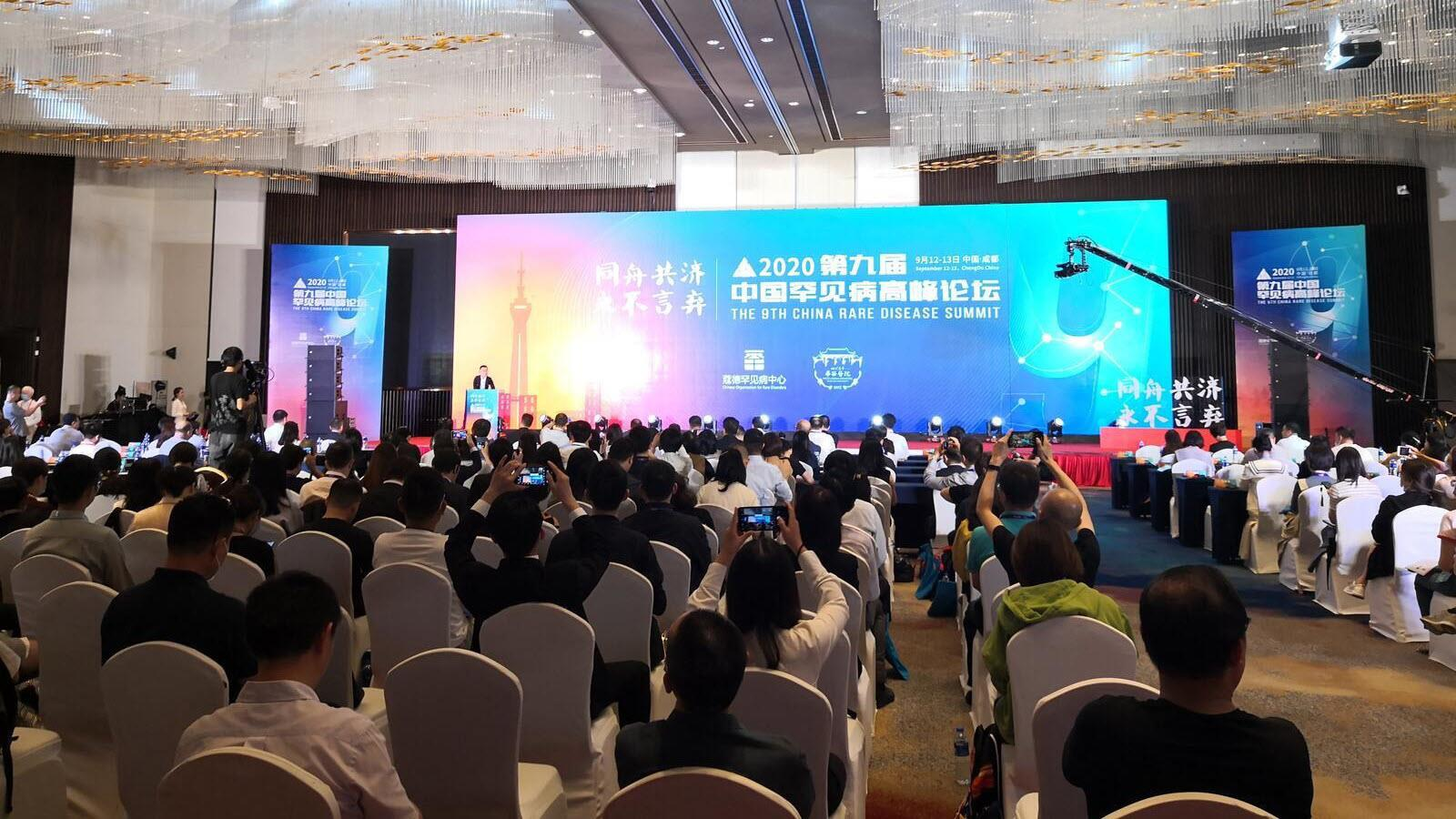 Large audience gathered for Rare Disease Forum in China